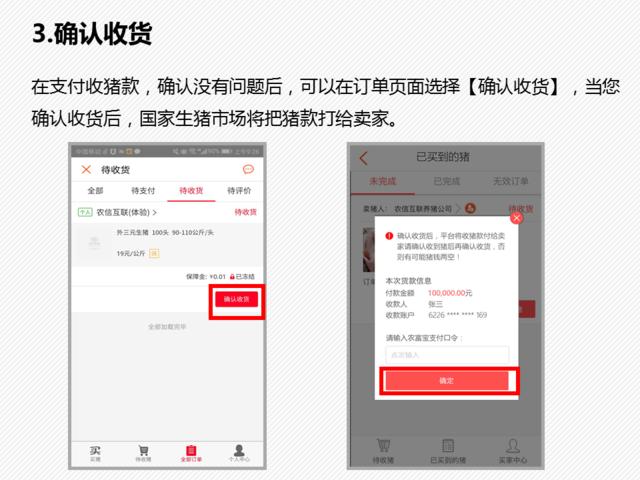 https://files.nxin.com/public/jiagong/2017/10/19/09/6d05a3ee-b77a-4407-a536-ab01eab3d2b1_m.png