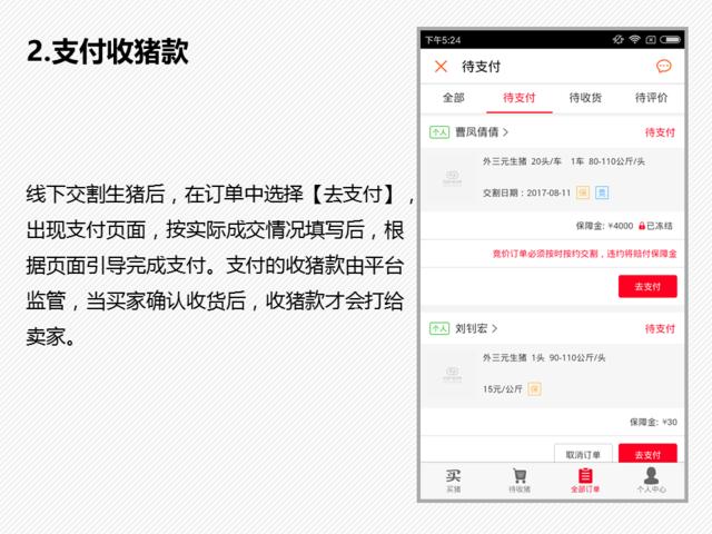 https://files.nxin.com/public/jiagong/2017/10/19/36/fc477e39-a92f-4deb-a79e-4892c9663b8e_m.png