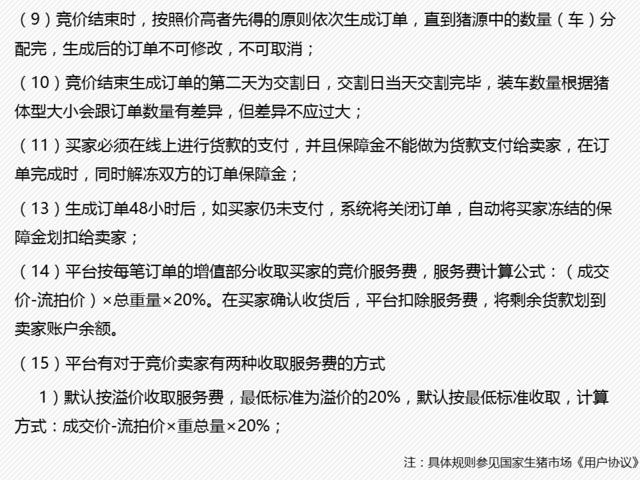 https://files.nxin.com/public/jiagong/2017/10/19/42/eaeb4961-ce1e-4739-b60f-2c96445cf411_m.png