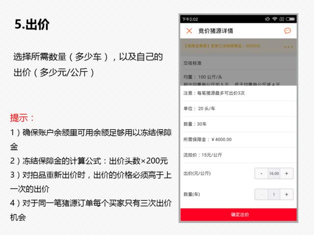 https://files.nxin.com/public/jiagong/2017/10/19/47/e1c5e65b-a7d3-4a41-8e6d-2769a0bb153a_m.png