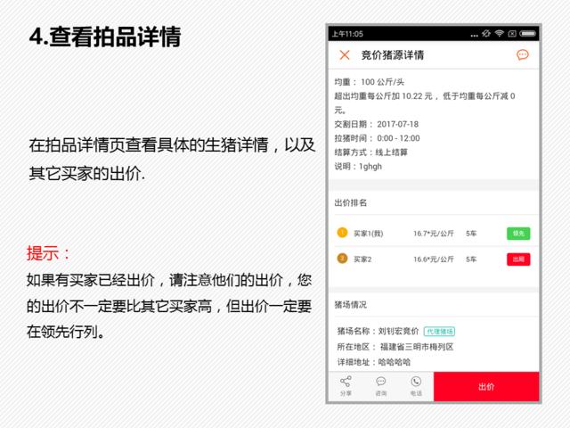 https://files.nxin.com/public/jiagong/2017/10/19/48/33098cdb-d9d0-44e5-90fd-aac46d48d565_m.png