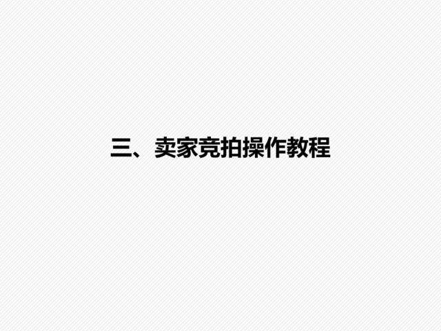 https://files.nxin.com/public/jiagong/2017/10/19/48/87452ea1-2230-47c3-b78b-c93652a850b2_m.png