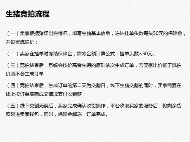 https://files.nxin.com/public/jiagong/2017/10/19/4e/e1a319f2-6289-4890-aa32-fe74623b99d3_m.png