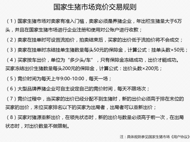 https://files.nxin.com/public/jiagong/2017/10/19/60/169ed125-f4e6-4402-a640-69dc392d511b_m.png