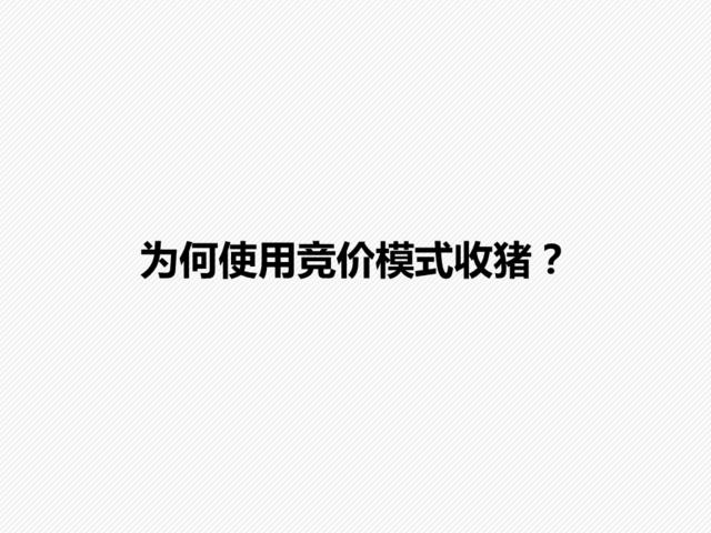 https://files.nxin.com/public/jiagong/2017/10/19/65/ddbf393d-f5d7-4ef1-8627-146217e2836c_m.png