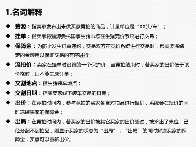 https://files.nxin.com/public/jiagong/2017/10/19/6c/f8912cb1-666c-4993-a765-109dcab367af_m.png