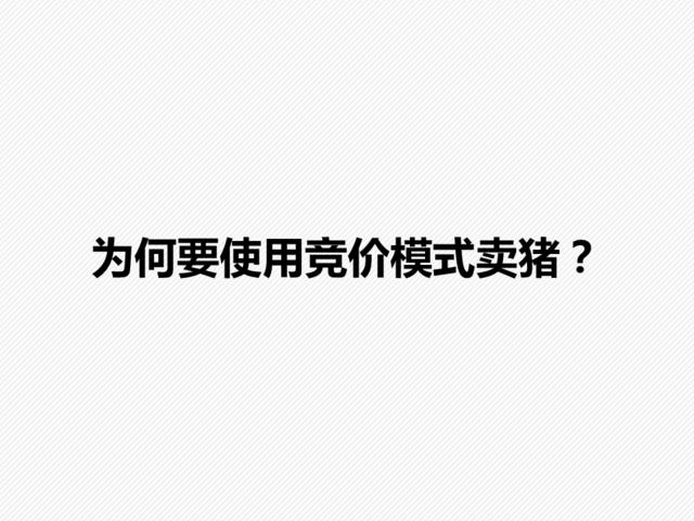 https://files.nxin.com/public/jiagong/2017/10/19/78/062256ca-aec3-4d45-af2d-cecc8bdf2bdd_m.png
