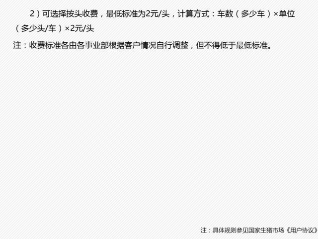 https://files.nxin.com/public/jiagong/2017/10/19/7f/da0fded8-5e07-4295-a699-698e942dbece_m.png
