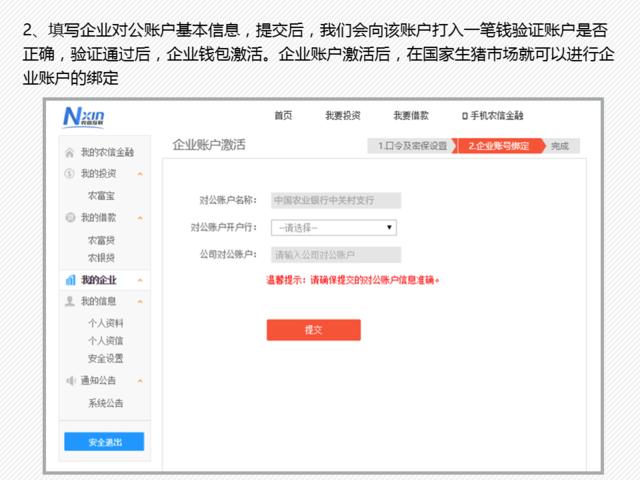 https://files.nxin.com/public/jiagong/2017/10/19/8f/998f0dec-ef88-44cf-9f40-b5ffc50ac32f_m.png