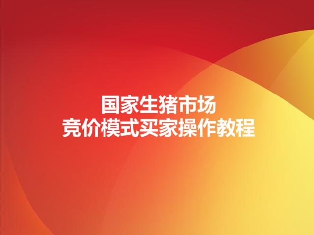https://files.nxin.com/public/jiagong/2017/10/19/a4/3d7a142b-06fd-439e-b400-a1c1bd77bbab_m.png