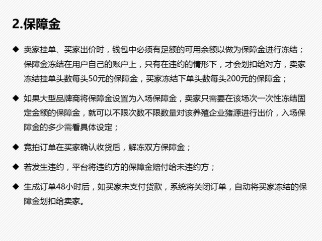 https://files.nxin.com/public/jiagong/2017/10/19/a6/e6f29ee5-0352-45dc-8f0e-87f170bcb978_m.png