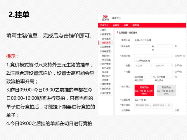 https://files.nxin.com/public/jiagong/2017/10/19/ad/b23b98f6-e950-4cf3-a91a-842ce8d0561a_m.png