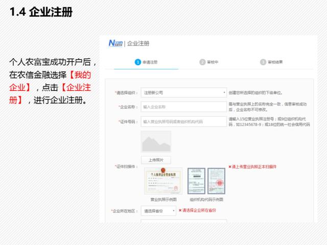 https://files.nxin.com/public/jiagong/2017/10/19/bb/958e8470-c0a5-455f-8c3f-904ec12327ce_m.png