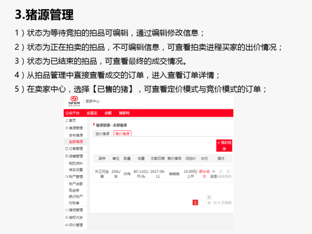 https://files.nxin.com/public/jiagong/2017/10/19/dc/1a2f3342-3fbc-4130-89b0-8b3a12df5987_m.png