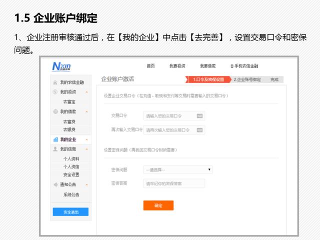 https://files.nxin.com/public/jiagong/2017/10/19/e6/8ea2489b-020c-458d-b867-5fb25f568d1b_m.png