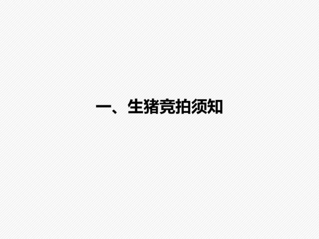 https://files.nxin.com/public/jiagong/2017/10/19/ef/9f45ff64-1a67-4a74-b718-14cd6d1c7c2a_m.png