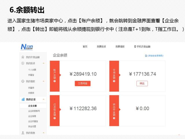 https://files.nxin.com/public/jiagong/2017/10/19/ef/a32022bf-83a5-4bb3-af25-164805a1f318_m.png
