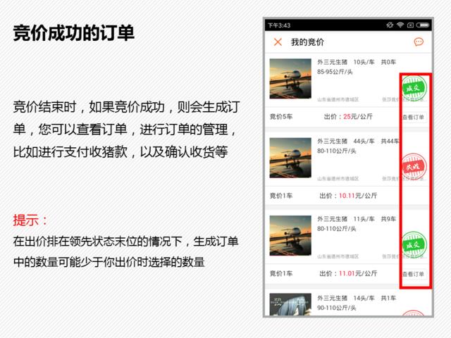 https://files.nxin.com/public/jiagong/2017/10/19/f6/131d64cf-e58f-4573-b05c-fcf129b025aa_m.png