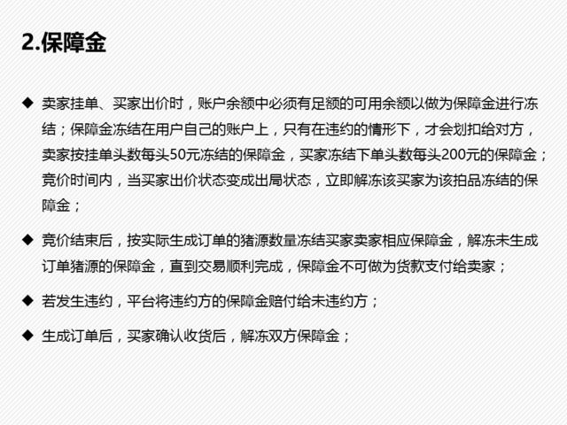https://files.nxin.com/public/jiagong/2017/10/19/f6/9047a025-cf34-4207-9a3b-ddf06be8a4e1_m.png