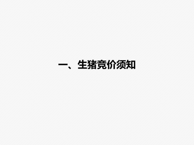 https://files.nxin.com/public/jiagong/2017/6/28/06/9f3467be-d720-4478-a0fe-ba1759227025_m.jpg