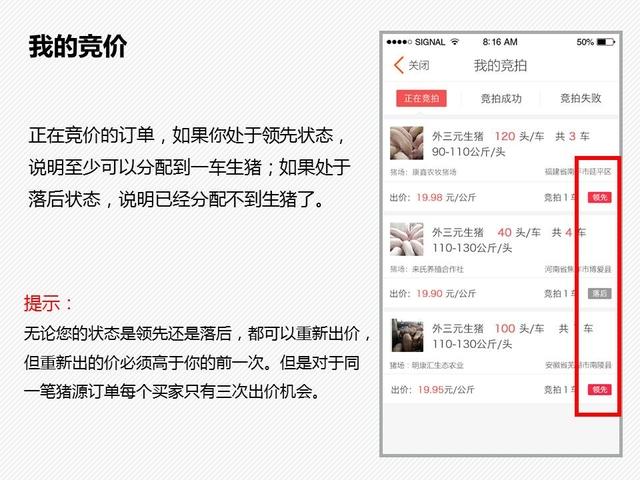 https://files.nxin.com/public/jiagong/2017/6/28/09/e34c5895-a70f-4b9b-8bb4-170f41368a97_m.jpg