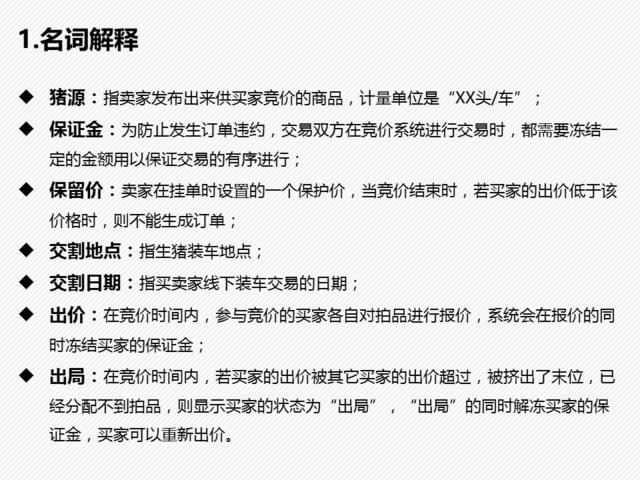 https://files.nxin.com/public/jiagong/2017/6/28/25/714bd7ab-36f6-484f-a402-5033a790d0cb_m.jpg