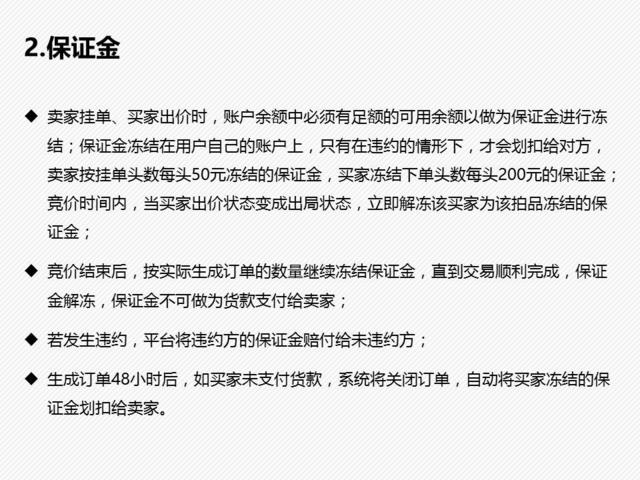 https://files.nxin.com/public/jiagong/2017/6/28/34/7f9c8a8e-b1d3-4711-9059-4028cf6953d8_m.jpg