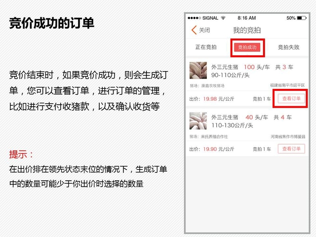 https://files.nxin.com/public/jiagong/2017/6/28/36/c2919ade-cedd-48e2-8be4-fb9451c116c7_m.jpg
