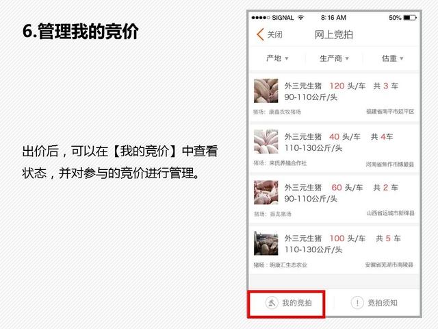 https://files.nxin.com/public/jiagong/2017/6/28/43/119e8d74-d4eb-4cf1-968d-60af5d0666f7_m.jpg
