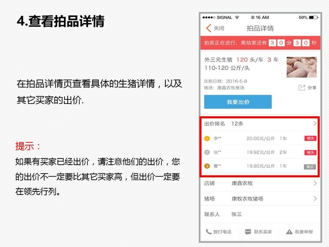 https://files.nxin.com/public/jiagong/2017/6/28/5b/2e2684fa-f363-442a-ae5a-03dad94b2239_m.jpg