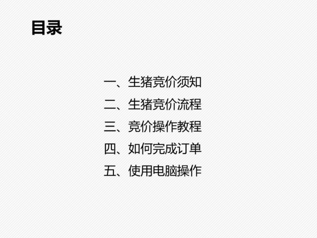 https://files.nxin.com/public/jiagong/2017/6/28/8a/230cfa52-3973-4658-aa87-b83b0747566c_m.jpg