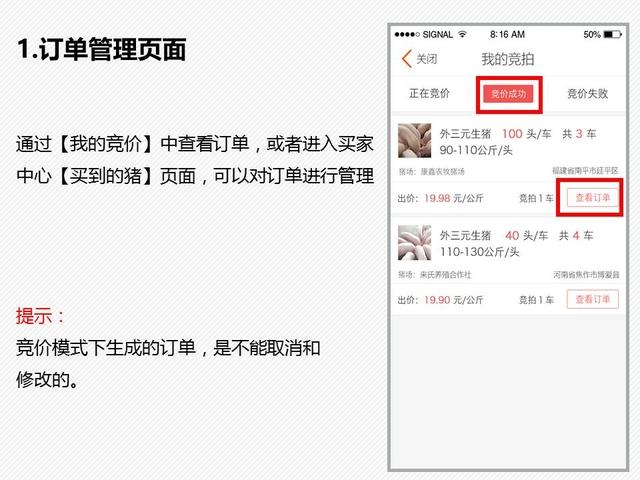 https://files.nxin.com/public/jiagong/2017/6/28/ba/3743eb02-9795-4845-bb0e-e9a9be3483b8_m.jpg
