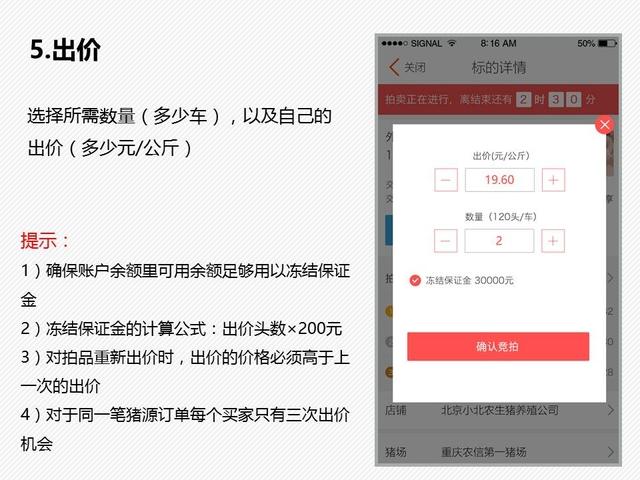 https://files.nxin.com/public/jiagong/2017/6/28/be/1f0000df-74af-446c-bb5e-e8a2c0368443_m.jpg
