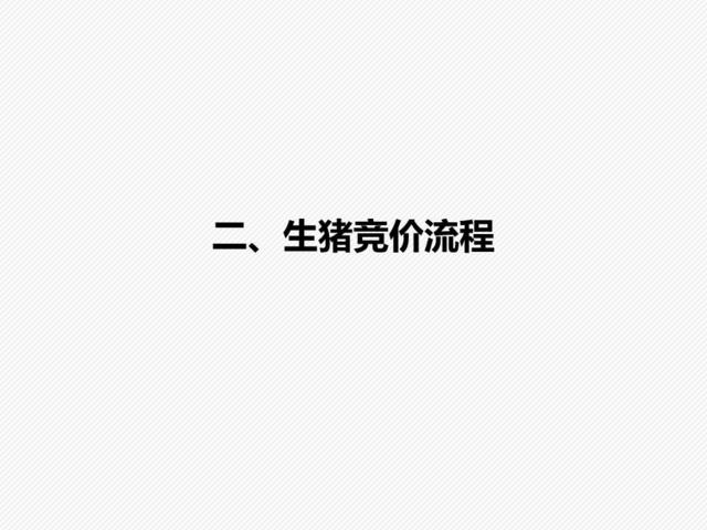 https://files.nxin.com/public/jiagong/2017/6/28/c3/d49eb392-341e-4486-af3e-f9bf9cdf5570_m.jpg