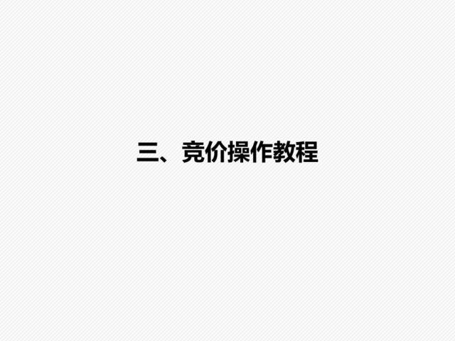 https://files.nxin.com/public/jiagong/2017/6/28/c6/27367f47-3b98-4b84-b5a3-d3948e8b27ed_m.jpg