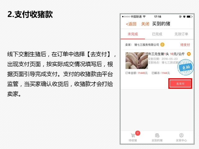 https://files.nxin.com/public/jiagong/2017/6/28/cf/c3af081d-6de5-4a54-9fba-d15a7d4c27a2_m.jpg