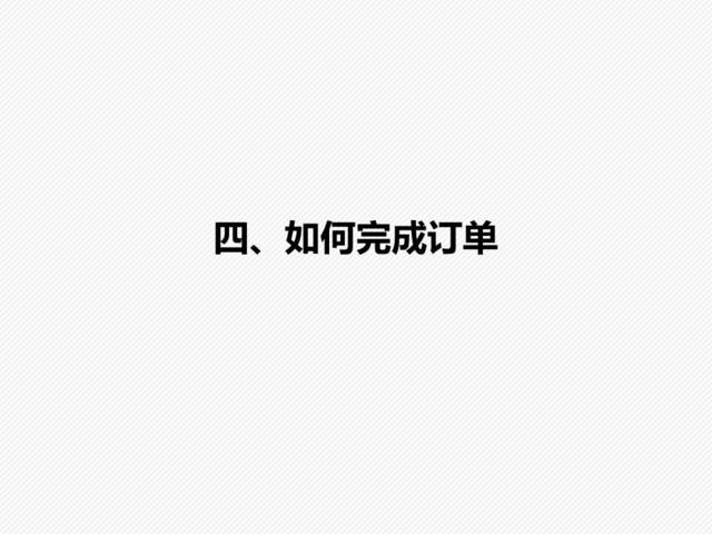 https://files.nxin.com/public/jiagong/2017/6/28/d4/6c11f53a-63ad-4ce6-a3c8-a8960dcd7e4f_m.jpg