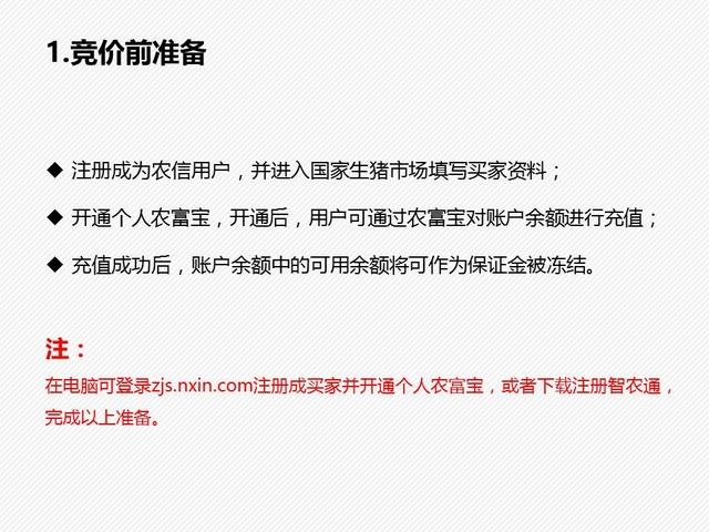 https://files.nxin.com/public/jiagong/2017/6/28/e2/e711813f-cc27-440c-a3f1-329370b13465_m.jpg