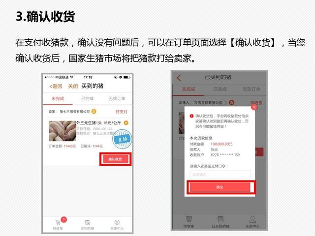 https://files.nxin.com/public/jiagong/2017/6/28/e3/59272ade-c009-43dc-8f86-4861ad24a2ce_m.jpg