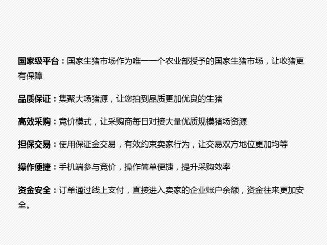 https://files.nxin.com/public/jiagong/2017/6/28/eb/77957b49-8330-4250-b725-749abf58b8a4_m.jpg