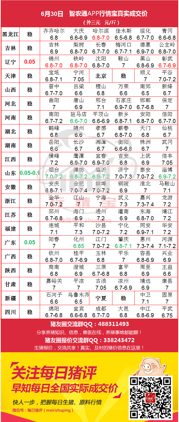 https://files.nxin.com/public/jiagong/2017/6/30/8a/77abe60f-b2b2-43bf-bc63-9b60ef7df9dd_m.png
