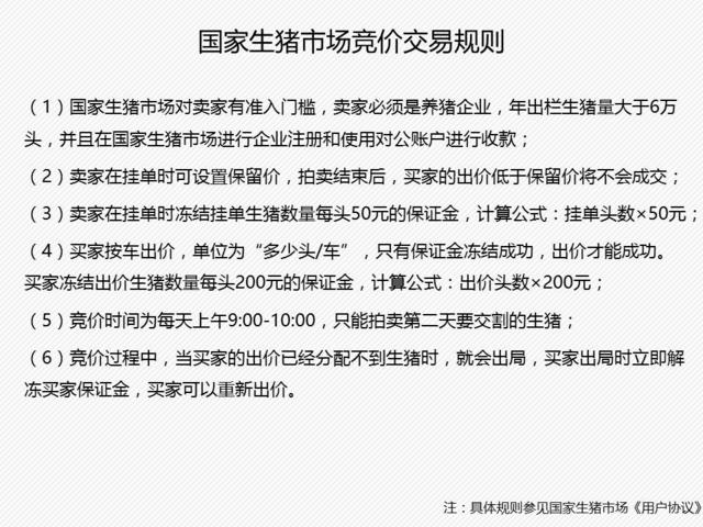 https://files.nxin.com/public/jiagong/2017/7/6/4c/b08a6493-a38d-4ee0-bc7c-80feb6bf1284_m.jpg