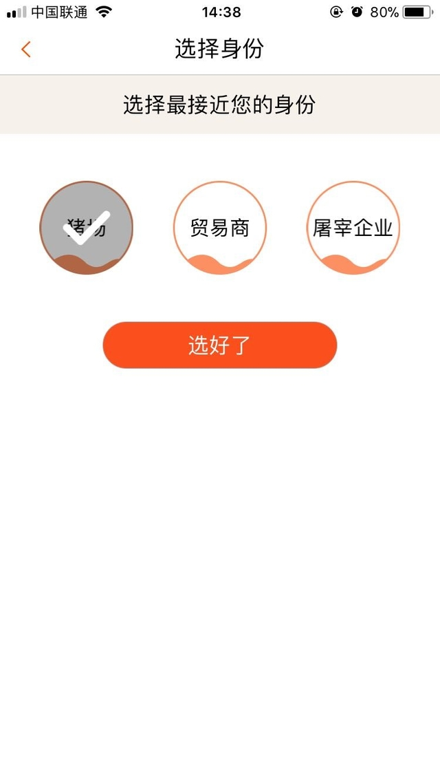 https://files.nxin.com/public/jiagong/2018/2/28/01/a29fe319-0b4b-4912-90a6-4370e2dc13a2_m.jpg