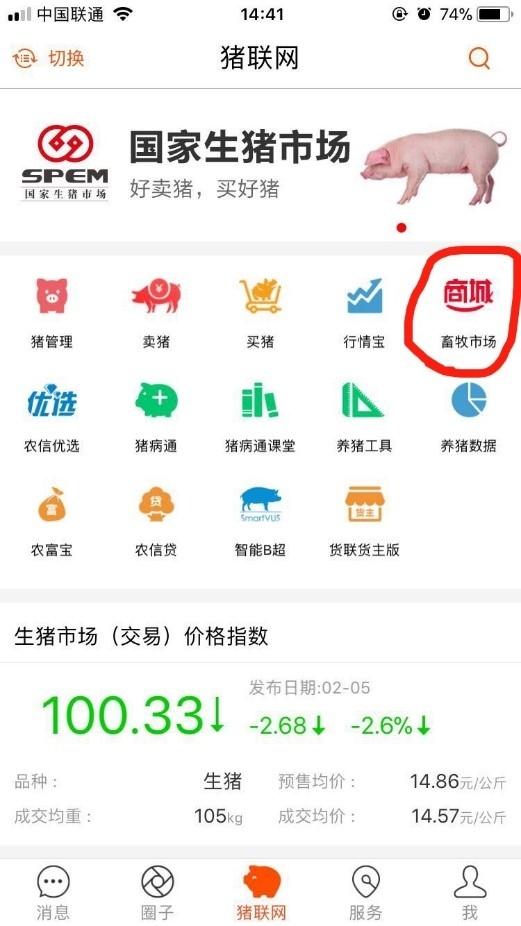 https://files.nxin.com/public/jiagong/2018/2/28/12/d802c152-6ce8-4981-be93-914409b1ff17_m.jpg