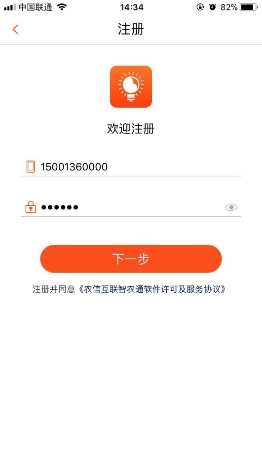 https://files.nxin.com/public/jiagong/2018/2/28/9d/c6406557-c519-49f6-adf2-71ae86b8d104_m.jpg