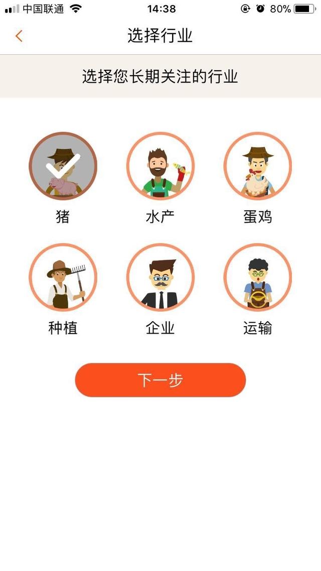 https://files.nxin.com/public/jiagong/2018/2/28/b4/d188a17d-3ba1-4769-af68-5bb7c713845a_m.jpg
