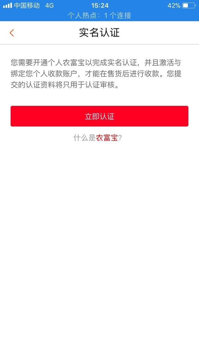 https://files.nxin.com/public/jiagong/2018/2/28/f5/75d38625-8338-4112-abe8-2c26633b43a2_m.jpg