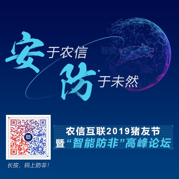https://files.nxin.com/public/jiagong/2019/5/10/ca/f9feae2c-c68d-43e7-8edd-d0074d29286f_m.png