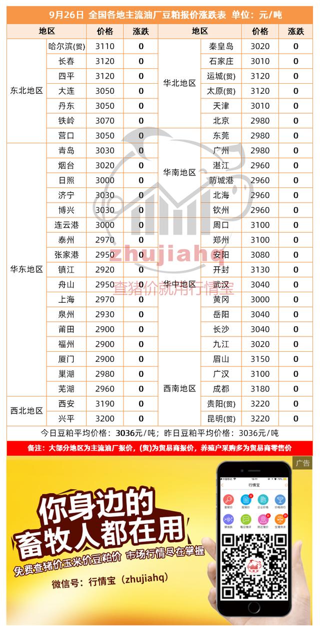 https://files.nxin.com/public/jiagong/2019/9/26/bf/6e948245-6c05-48aa-9425-78cb9598de24_m.png