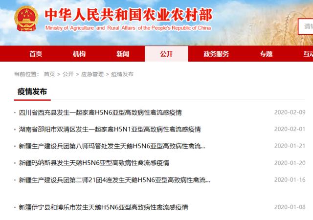 https://files.nxin.com/public/jiagong/2020/2/10/19/581c6736-7f15-4460-ad17-56ece5680864_m.png